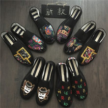 1d1ff75cce1e7 Mazefeng Spring Traditional Chinese Style Male Casual Shoes Embroidery  Print Handmade Cloth Shoes Men Loafers Men Flats Shoes