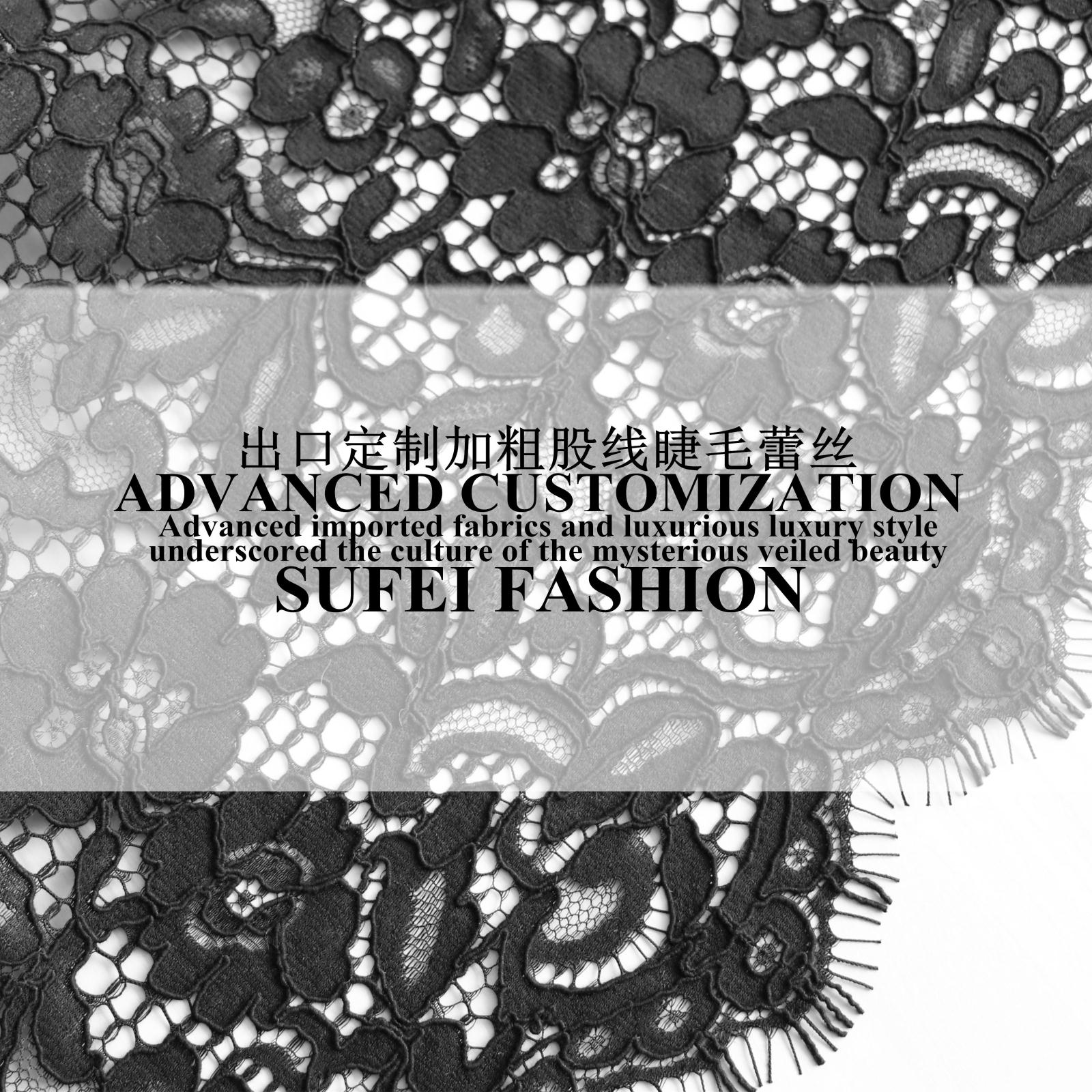 150 150cm delicated eyelash black cotton polyester lace dress clothes blouse fabric S219
