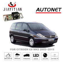 Câmera de Visão Traseira Para Citroen C8 JIAYITIAN 2002 ~ 2015 para Fiat Ulysse para Lancia Zeta Visão CCD Noite de Backup Assistência de estacionamento