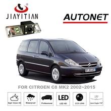 Jiayitian заднего вида Камера для Citroen C8 2002 ~ 2015 для Fiat Ulysse для Lancia zeta CCD Ночное видение резервного копирования Парковочные системы