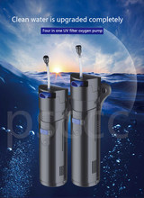 Aquarium UV Sterilizer,Pump for filter water circulating + air increase + UV Sterilize lamp + remove algae + deodorize fish tank(China)