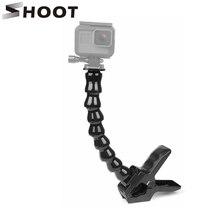 Atirar 24cm gooseneck ajuste maxilas flexível braçadeira de montagem para gopro hero 9 8 7 5 sessão sjcam sj xiaomi yi 4k 4k + tripé de câmera