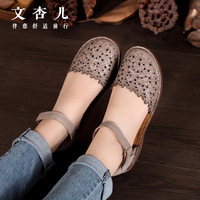 Department handmade sewing leather sandals massage bottom women shoes ventilation net hole hollowed out sandals woman