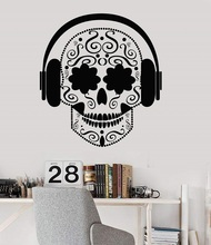 Della parete del vinile applique cranio cuffie di musica teen ostello music room poster casa di arte di disegno della decorazione 2YY20