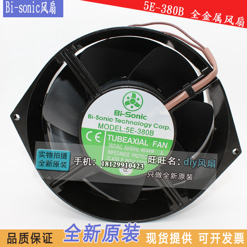 NEW FOR BI-SONIC 5E-380B 46/44W 380V cooling fan every extend extra psp
