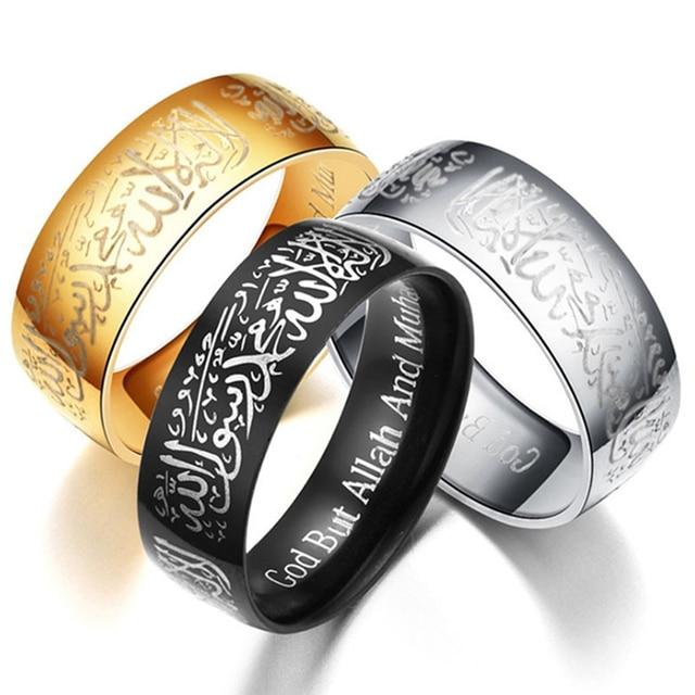 HOBBORN Classic Religious Stainless Steel Ring Men Women 8mm Engarved Muslim Allah Mohamed Quran Rings Stainless Steel Jewelry