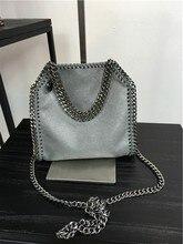 MINI 18 CM Shaggy Deer PVC famous three chain hand-held crossbody shoulder bag European and American fashion mini handbags