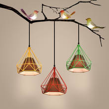 Modern Nordic Pendant Light,Metal cage pendant lamp,Cloth lampshade,colorful,Home restaurant store Lighting decoration(China)