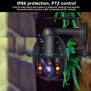 Image 3 - N_eye 4mp 5X оптическая зум камера 1080P HD скоростная купольная камера Wifi наружная охранная CCTV камера IP камера cctv Водонепроницаемая камера