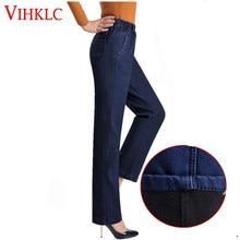 65d7a26041 Además de invierno de terciopelo cálido pantalones vaqueros de las mujeres  con pantalones vaqueros de cintura alta para estirar .