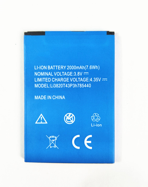 Azk Battery For Zte Blade L2 Plus Battery For Zte Blade