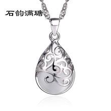 2017 Fashion Opal Necklaces & Pendants For Women Hollow Jewelry Kolye Collier Bijoux Chocker Chain Charms Ketting Femme Cute Gif