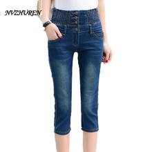 NVZHUREN High Waist Jeans Woman Plus Size Denim Jeans New Design Slim Stretch Women's Jeans mujer With Buttons