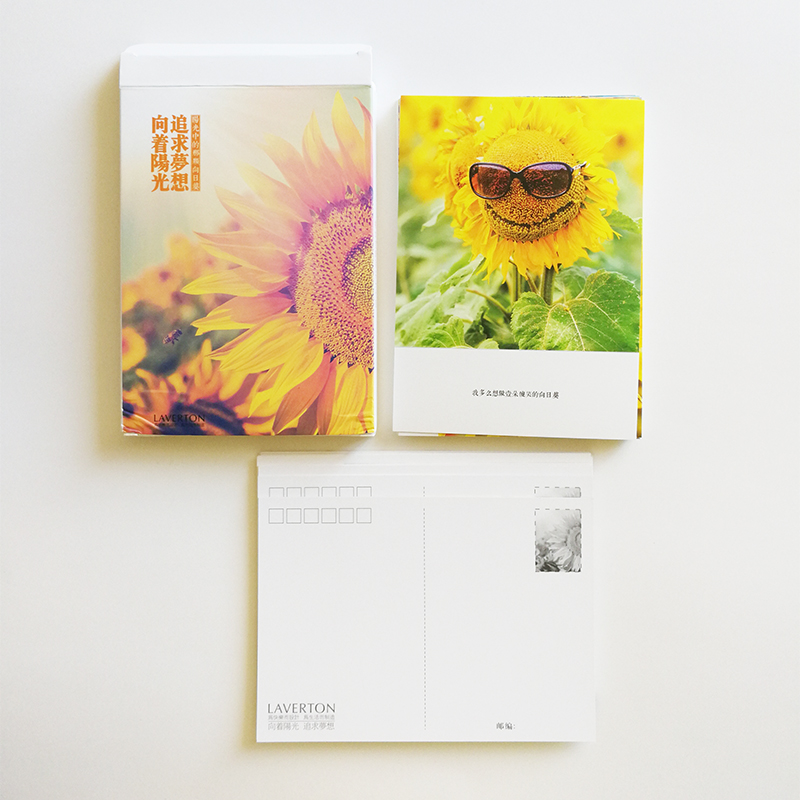 30Pcs/set SunFlower Landscape Postcard The Travel Greeting Cards  Scenery Photography Postcards Birthday Cards