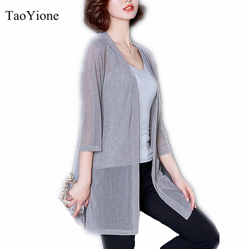 cb826f76af1 2016 Summer Women Loose Long Blouses Large Size Chiffon Kimono Cardigan  Coats Beach Shirts Sunscreen Clothing Blusas Plus Size