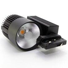 35 Вт COB светодиодный светильник 2 провода 3 провода 4 провода рельсовый Точечный светильник для одежды обувь магазин Коммерческая лампа