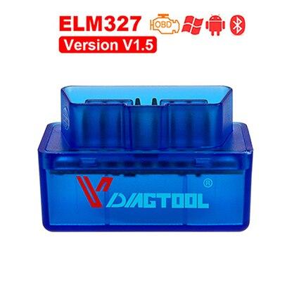 bluetooth v1.5 1