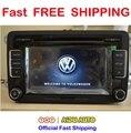 Бесплатная Доставка Автомобилей Радио Стерео USB AUX RCD510 С Код VW Golf 5 6 Jetta MK5 MK6 Passat B6 B7 CC поло