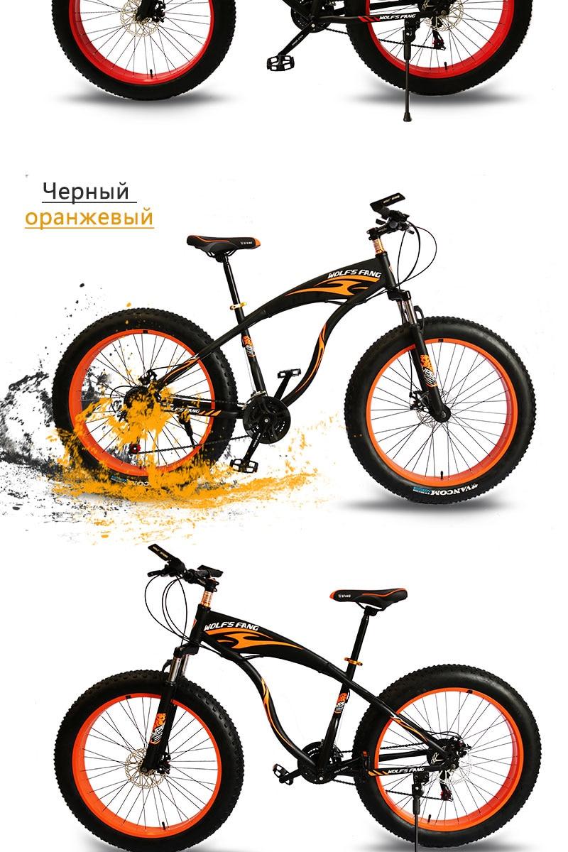 HTB19rXqev1H3KVjSZFHq6zKppXaa wolf's fang mountain bike 7/21/24 speed bicycle 26x4.0 fat bike Spring Fork snow bikes road bike Man Mechanical Disc Brake