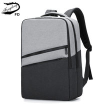FengDong high school bags for teenage boys fashion large school backpack laptop bag 15.6 college student usb backpack for boy(China)