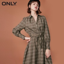 ONLY Women's Lace-up V Neckline Plaid DressMetal buttons Lace-up neckline 118407504 v neckline eyelet lace up front dress