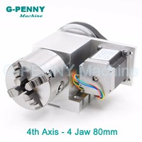 80mm 4 Jaw CNC 4th Axis CNC Dividing Head Rotation 6 1 Axis A Axis Kit