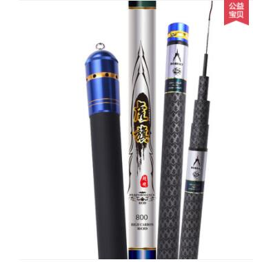 The artillery carbon super hard long 8/9/10/11/12/15 meter fishing rod fishing rod