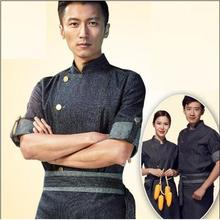 High Quality Chefs jacket denim Short sleeves Hotel Chef wear Chinese Restaurant uniforms