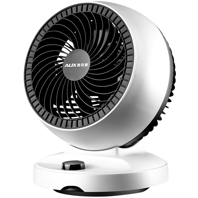Ventilator Lautlos Air Circulation Fan Home Silent Desktop Silent Fan