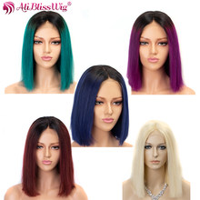 613 Straight Lace Front Human Hair Wigs For Black Women Colored Human Remy Hair Wig Brazilian Short Cut Bob Wig Aliblisswig(China)