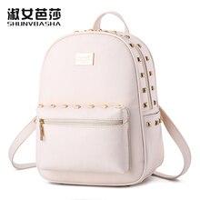Школа студент подростков девушка искусственная кожа рюкзаки моды путешествия рюкзак для подруги подарок пакет горячая 2017 стиль back pack *