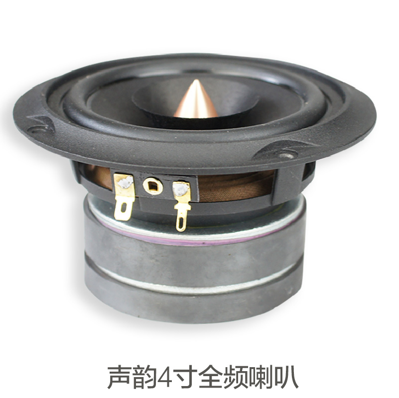 2PCS Aucharm 4inch Full Frequency Speaker Driver Unit Dual Magnet Black Paper Cone Wood Bullet Casting Aluminum Frame 8ohm 15W