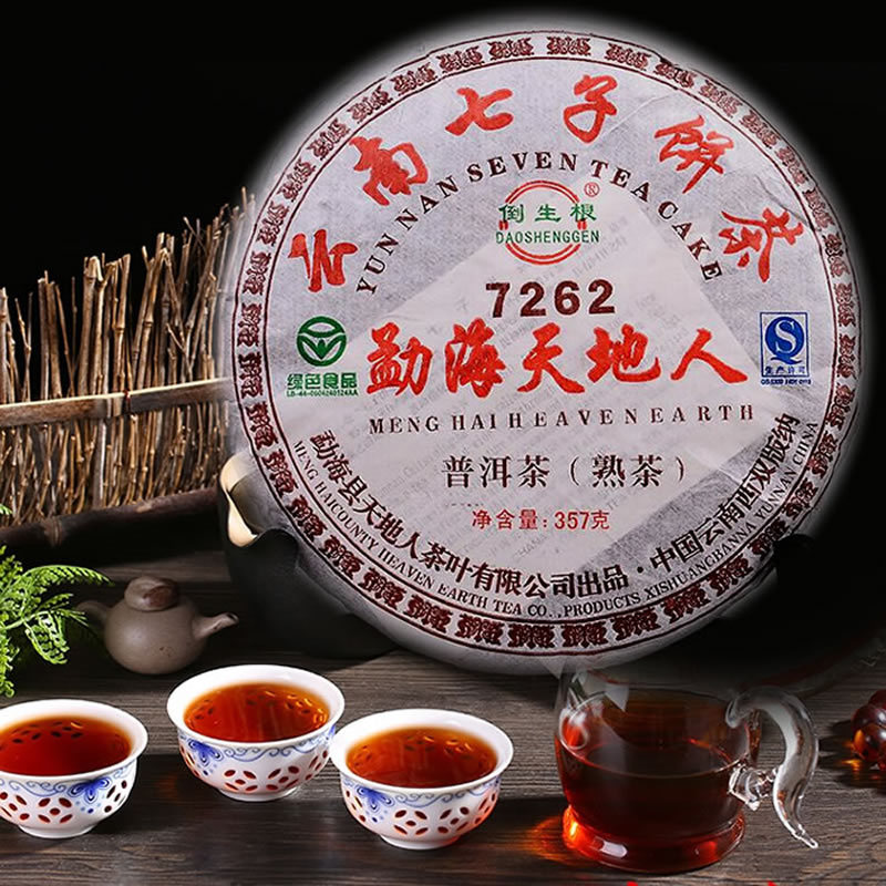Yunnan Menghai Classic 7262 Super Ripe Puer Chinese Tea Shu Pu'er Pu Er Pu-erh For Health Care Slimming Body 357g beibehang shop for living room bedroom mediterranean wallpaper stripes wallpaper minimalist vertical stripes flocked wallpaper