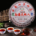 Yunnan Menghai Classic 7262 Super Ripe Puer Chinese Tea Shu Pu'er Pu Er Pu-erh For Health Care Slimming Body 357g