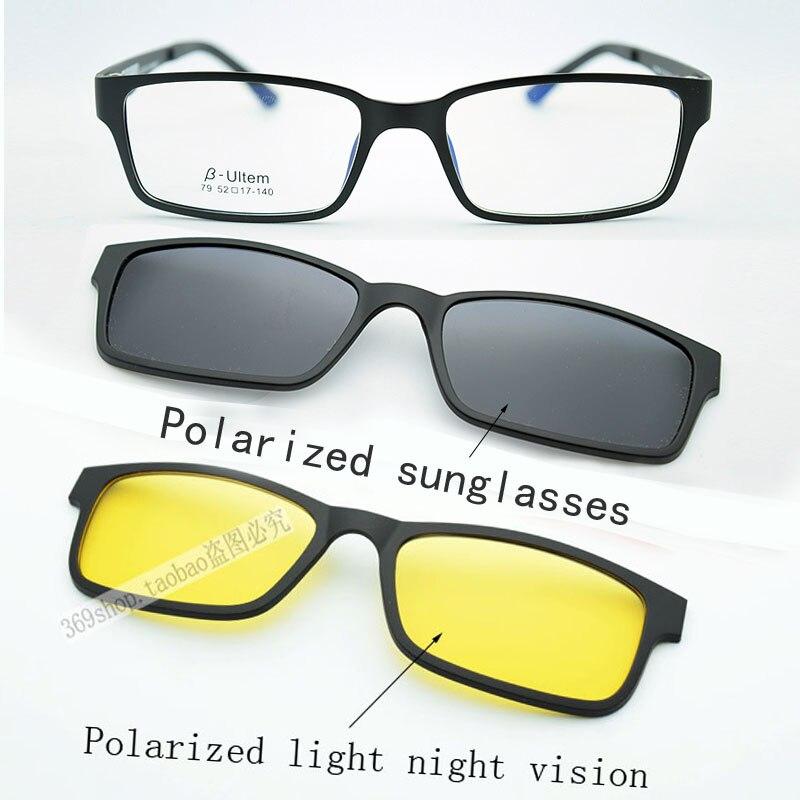 Ультра-светильник, вольфрам, титан, оправа для очков, 3D магнит, зажим, солнцезащитные очки, близорукость, функциональные очки, поляризационные, JKK 79 - Цвет оправы: Black with 2 clips