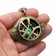 Fashion Jewelry Vintage Charm Doctor Strange Keychain Eye Of Agamotto Pendant Necklace For Men And Women Christmas gift giveaway(China)