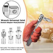 Набор из 3 штук для модификации автомобиля гаечный ключ с трещоткой
