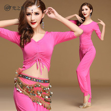 Belly Dance Costume Set (Top+Pants) Bra+Bellydance Pants +Waist chain Bellydance Costume Free Shipping Bollywood Dance Costumes