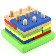 High Quality Montessori Wooden Educational Toys Montessori Preschool Sensorial Tools Cube WD44 16
