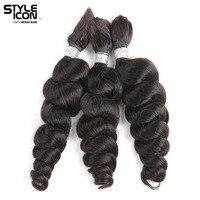 Styleicon 3 חבילות שיער אדם קולע שיער גורף לקליעת הרחבות בתפזורת שיער גל רופף ברזילאי רמי לנשים שחורות