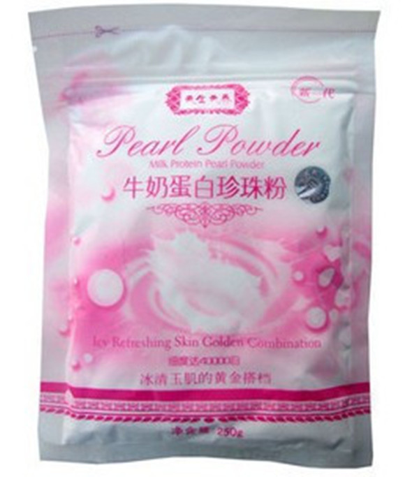 200g Pure Milk Pearl Powder Beauty Skin Care Also As Makeup Finishing Powder Facial Mask Whitening Skin