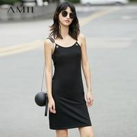 Amii 2017 Summer Women Casual Solid Spaghetti Strap Knee Length Dress