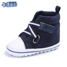 Fashion Baby Boy Sneakers Newborn Baby Crib Shoes Girls Toddler Hook & Loop Soft Sole Shoes 0-18 Months