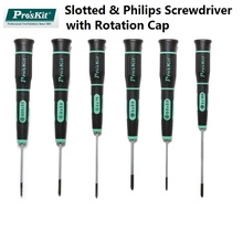 Pro'sKit Precision Slotted Philips Screwdriver with rotation cap Free Choices Kit for Cell Phone PSP Camera Computer DIY repair(China)