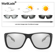 759c12a576 WarBLade Polarized Photochromic Sunglasses Male Discoloration Chameleon Sun  Glasses