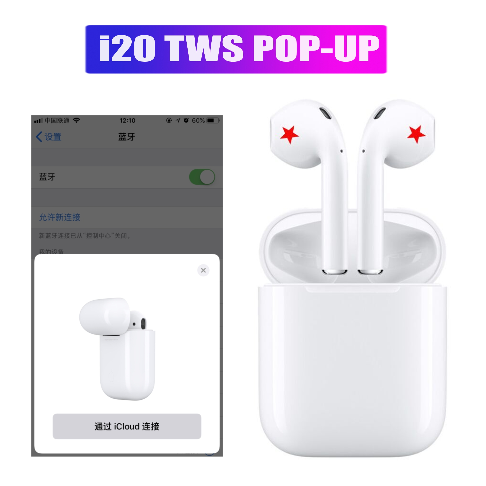 New arrival i20 TWS Pop up function wrieless Bluetooth 50 Earphone 4D Touch Super Bass Sound headset PK W1chip i10 i12 i15 tws-in Bluetooth Earphones  Headphones from Consumer Electronics on Aliexpresscom  Alibaba Group