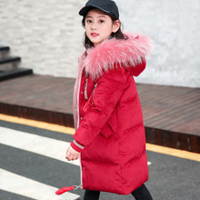 2019 New Children Down Coats Girls Thickened Warm Long Jacket White Duck Down Feather Big Girl Winter Coat with Big Fur цена