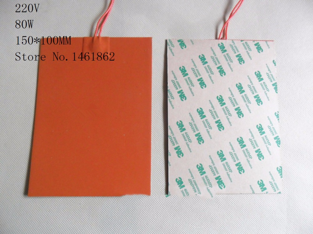 150x100mm 80W 220V Silicone Heater mat Heating Element heating plate Electric pad For Metal plastic pipe thermal insulation 180x130mm 90w 12v silicone heater mat heating element heating plate electric heating pad for high speed copier ink