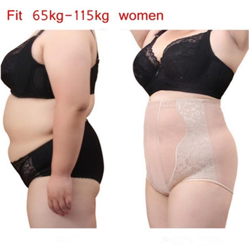 High Waist Plus Big Size Women's Tummy Control Panties Briefs Slimming Stretching Underwear Belly Slim Shapewear Sheath Lingerie