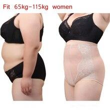 Slim Shapewear Lingerie Tummy-Control Stretching High-Waist Plus Women's Panties Sheath